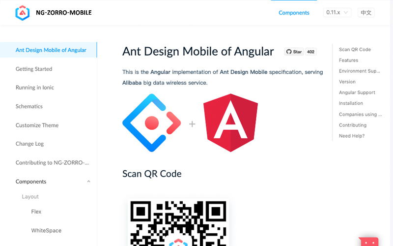 Ant Design Mobile Of Angular