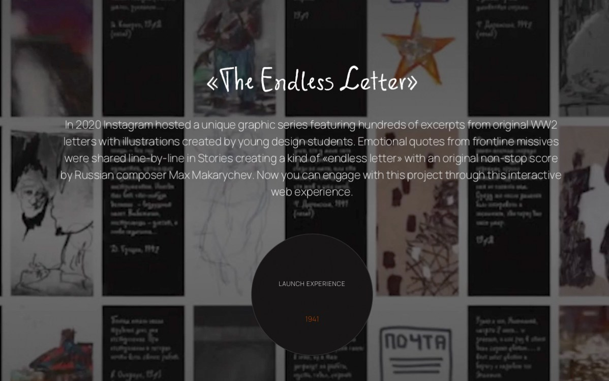 The Endless Letter