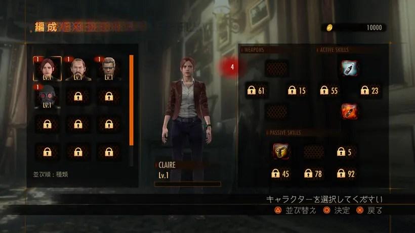 Resident_Evil_Revelations_2_raid_1