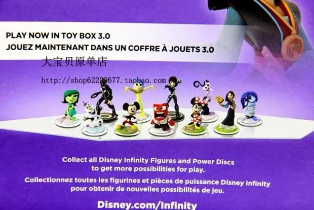 disney_infinity_30-2757198