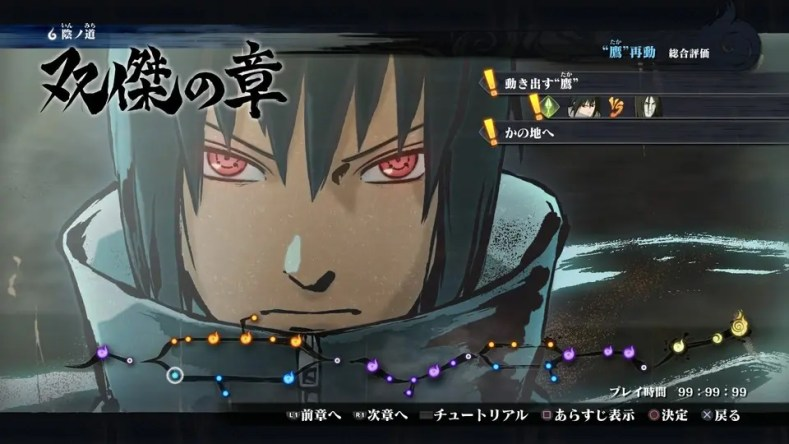 Naruto_Ultimate_Ninja_Storm_4_3-1.re