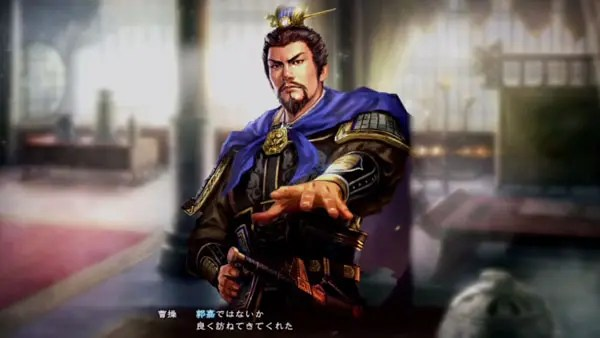 Romance of the Three Kingdoms XIII (1)
