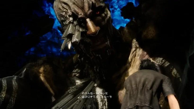 Final Fantasy XV 2