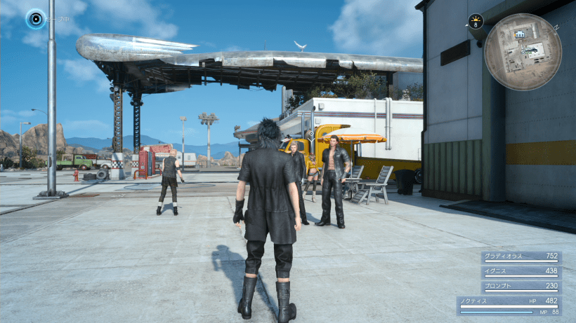 ff15_demo5_ps4