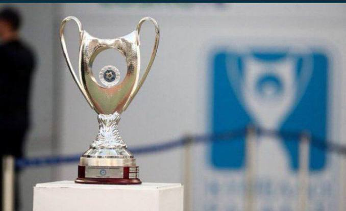 European Super League; All You Need To Know, President, Start Date, Prize And More 1