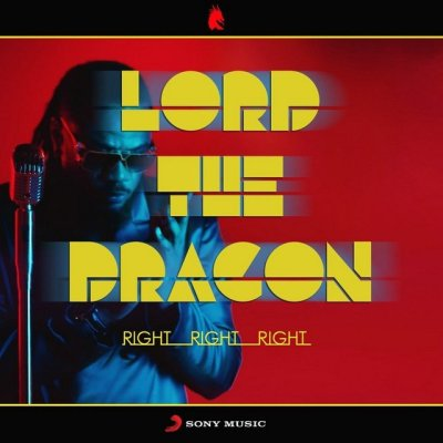 C4 Pedro - Right Right Right