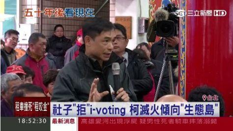 柯P與台北市府施政遭質疑 不只大巨蛋案
