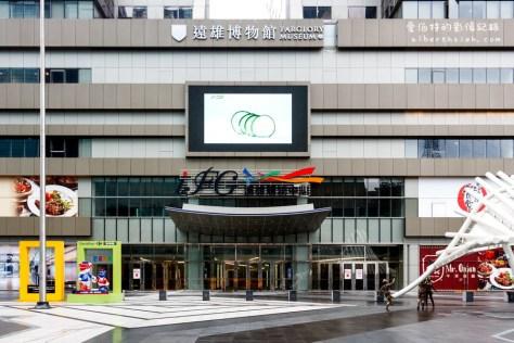遠雄會員iFG遠雄購物中心停車加贈1小時