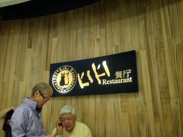 誠品信義餐廳-誠品信義店餐廳-介紹