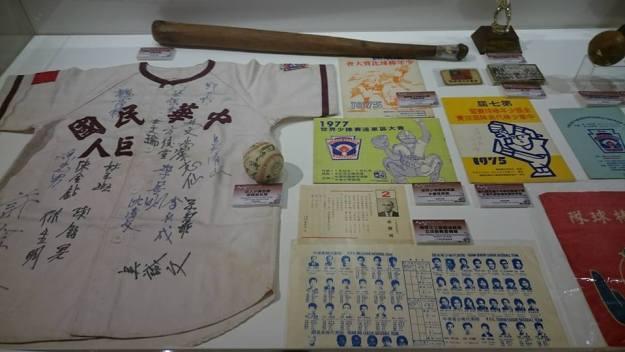 2016展覽活動-棒球魂