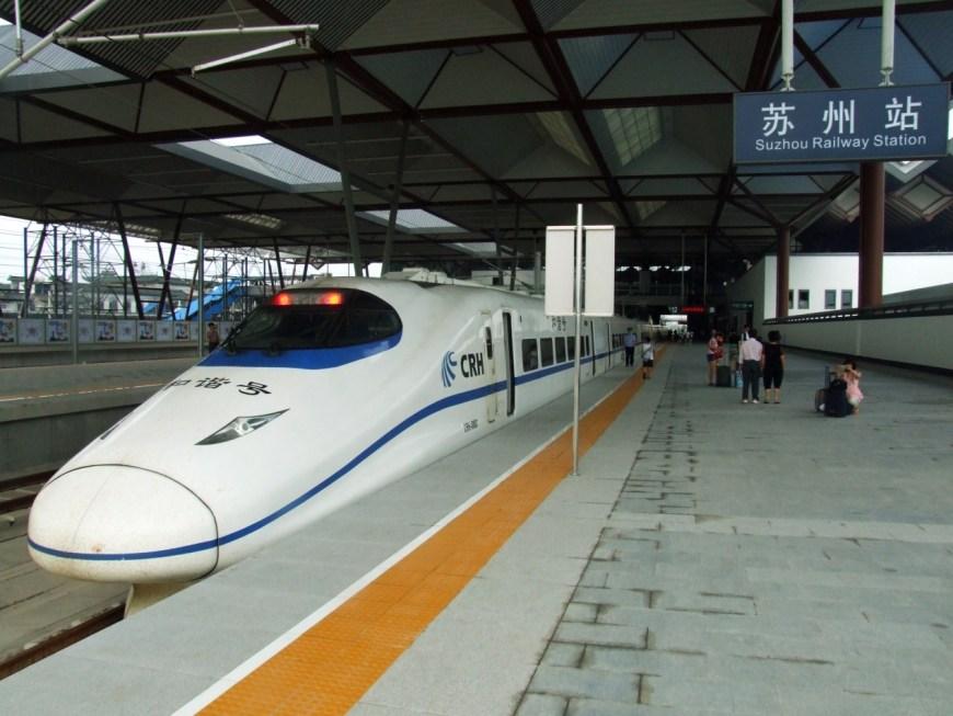 上海買房推薦選交通方便的蘇州