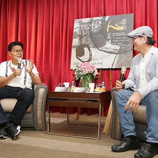 遠雄活動貴賓陸潔民(左)與藝術家郭博州(右)分別以藝術家和藏家的不同觀點談藝術創作與美感養成。