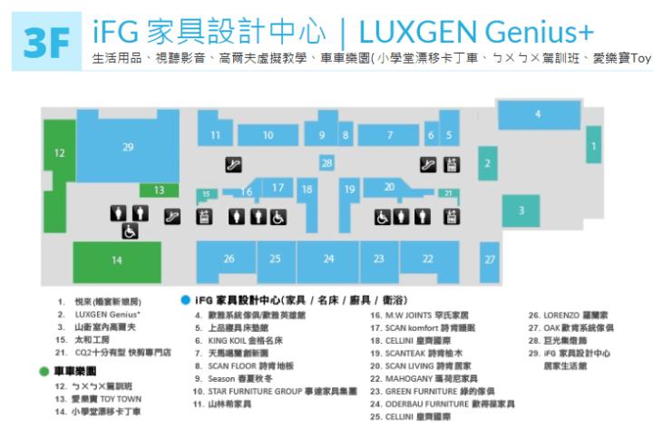 台北家居推薦遠雄U-Town-3F平面圖
