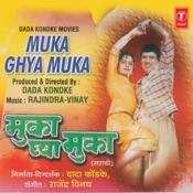 tumchyasanga-mala-yeudhya-kira