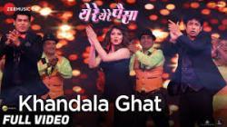 khandala-ghat