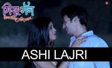 Ashi-Lajri