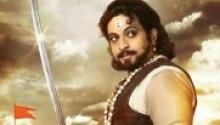 Swarajya Rakshak Sambhaji