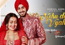 Nehu da Vyah Lyrics