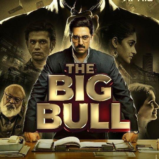 The Big Bull Title Track Lyrics