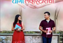 Dhaga Love Story Cha