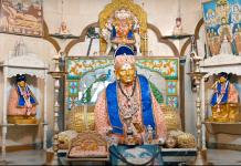 Swami Tu hi Allah