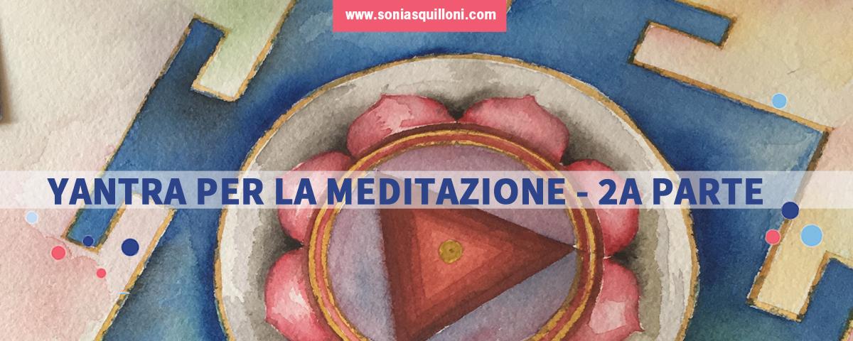 Yantra per la meditazione: gli elementi che li costituiscono e cosa significano