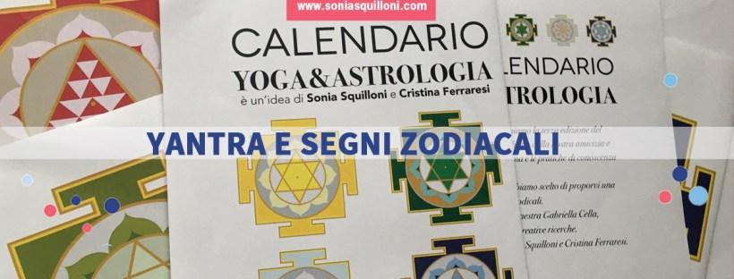 yantra e segni zodiacali