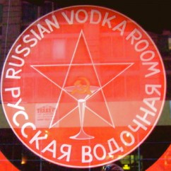 To Buy Sofa Wooden Set Olx Bangalore The Russian Vodka Room - Ambush Publishing |