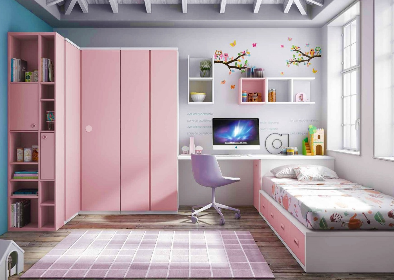 chambre enfant complete collection a