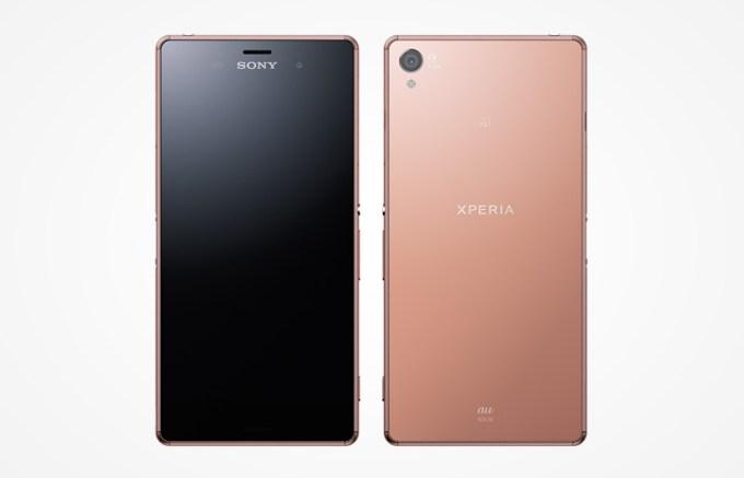 Xperia Z3 (docomo>SO-01G,Softbank>401SO,au>SOL26) Snapdragon 801 MSM8974AC 2.5GHz 4コア