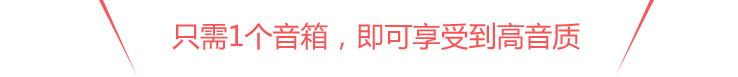 高解析度音頻 索尼 Sony 官方網站