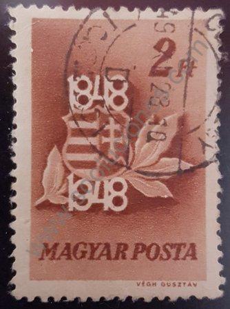 Primer centenario de la revolución Húngara 1848 sello