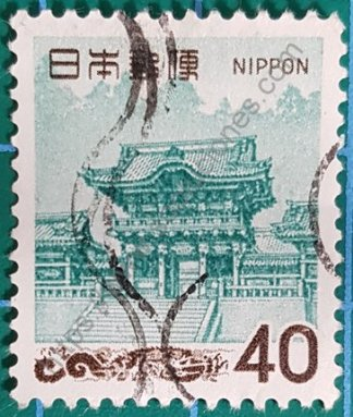 Sello Japón 1968 Puerta de Yomei Color Verde Valor facial 40 Yen