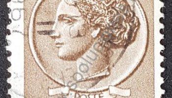Moneda de Siracusa sello de Italia año 1968