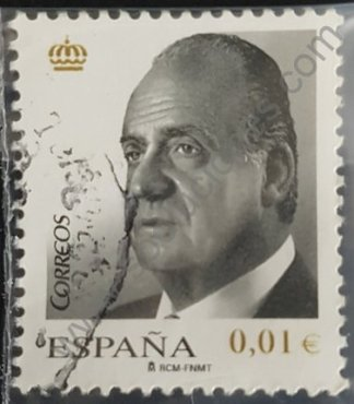 Sello Juan Carlos 2008 España valor 0,01 €