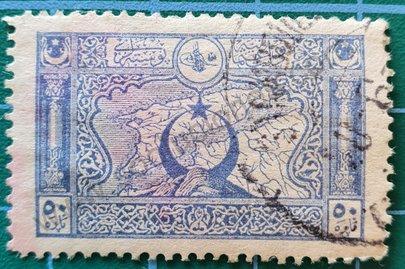 Sello Turquía 1917 Mapa de Dardanelos
