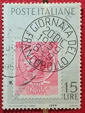 Sello con sello de moneda Siracusa - Italia 1959