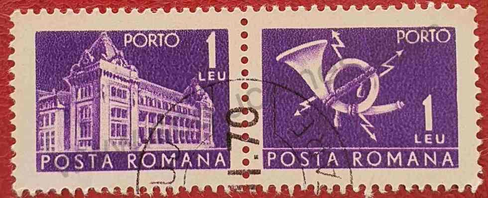 Sellos Rumanía 1970 - Oficina correos y Cuerno