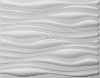 Embossed Effect Decorative 3D wall Panels Plant Fiber ...