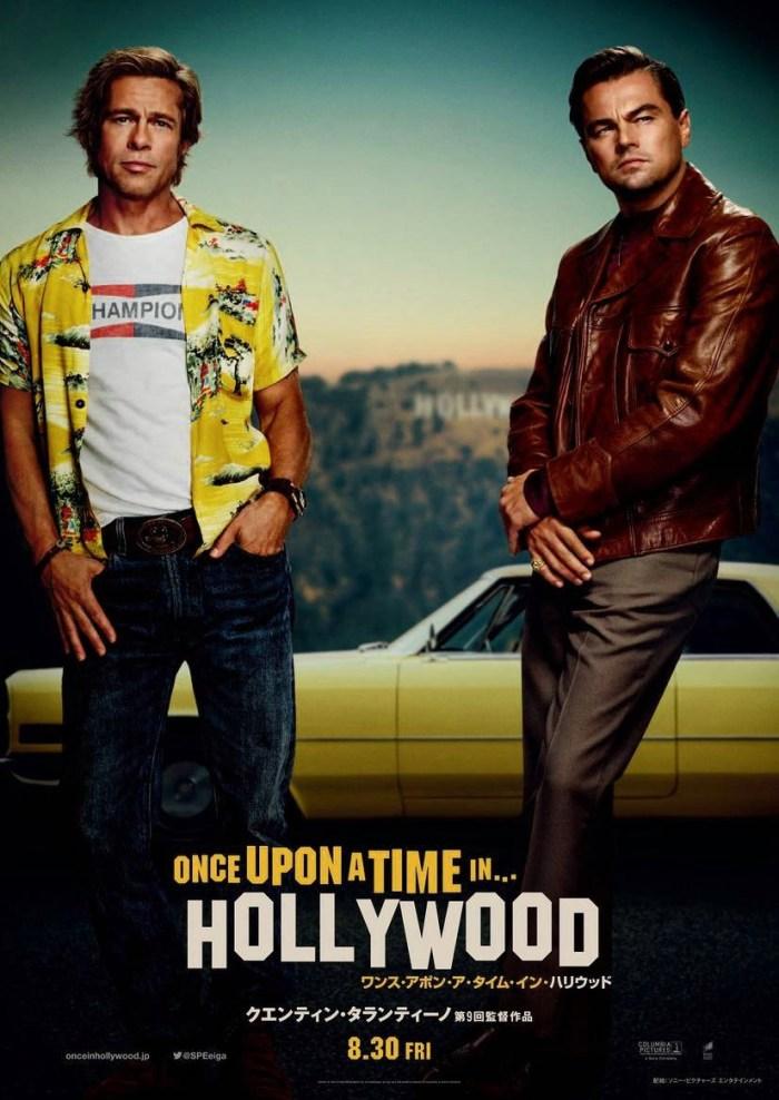ワンス・アポン・ア・タイム・イン・ハリウッドを観ました ※ネタばれあり
