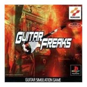 ギターを弾き始めた理由