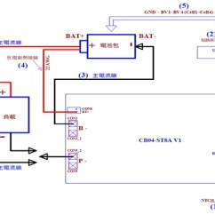 4s Bms Wiring Diagram Reflexology To Induce Labor 春豆科技股份有限公司 Soontop Technology Co Ltd Steps Install Battery Pack With