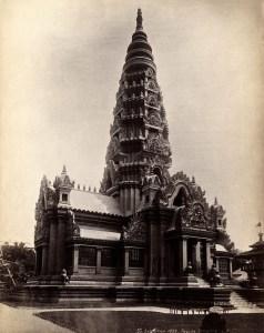Indochina 1931 Exhibition 3