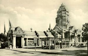 Indochina 1931 Exhibition 6