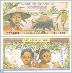 Indochina Money 1 Riel 3