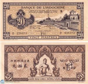 Indochina Money 2 Riel