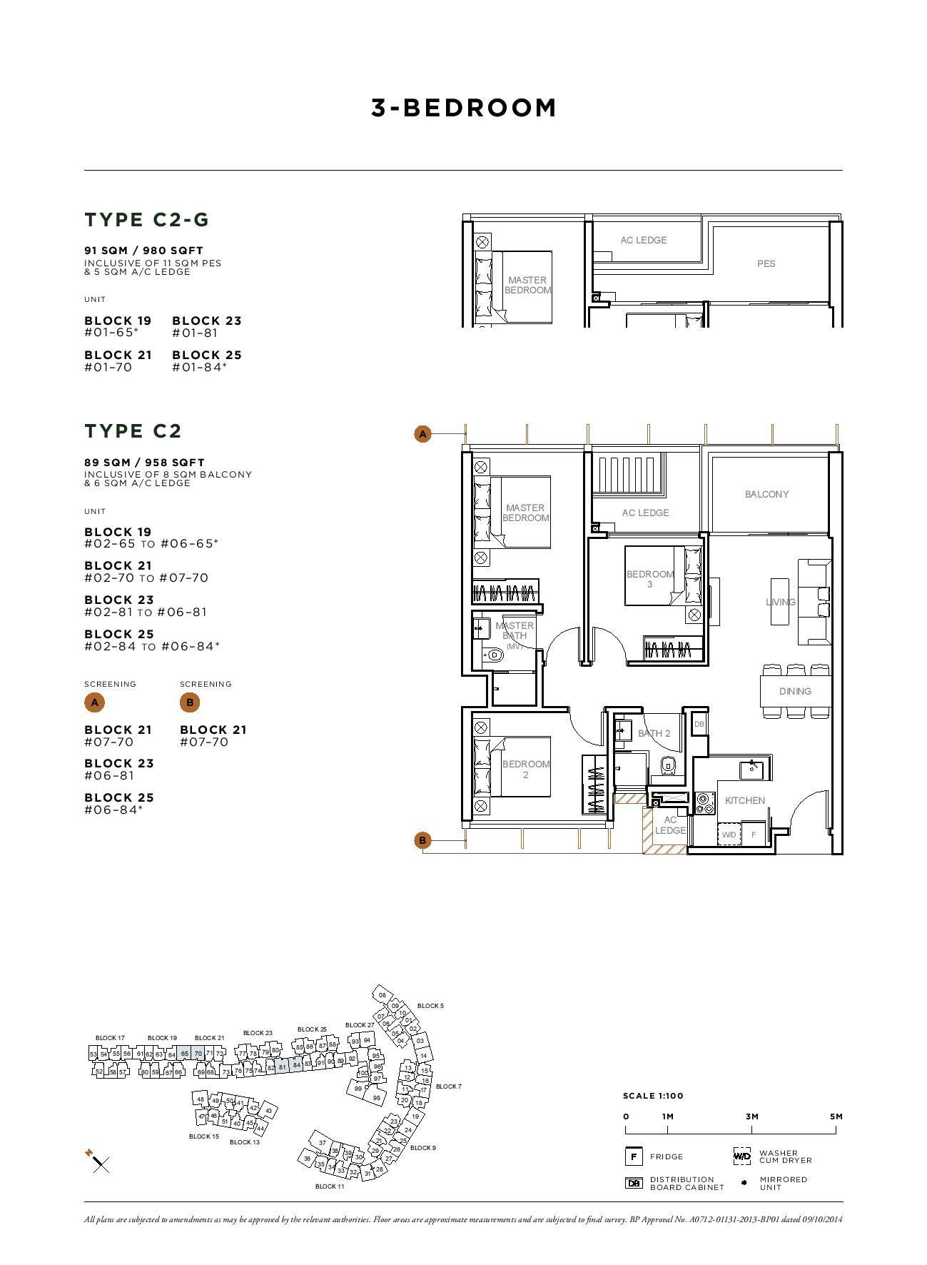 Sophia Hills 3 Bedroom Type C2-G Floor Plans