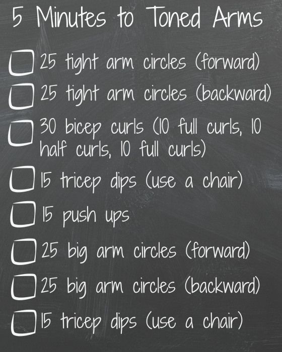 Good exercises to lose weight at arms