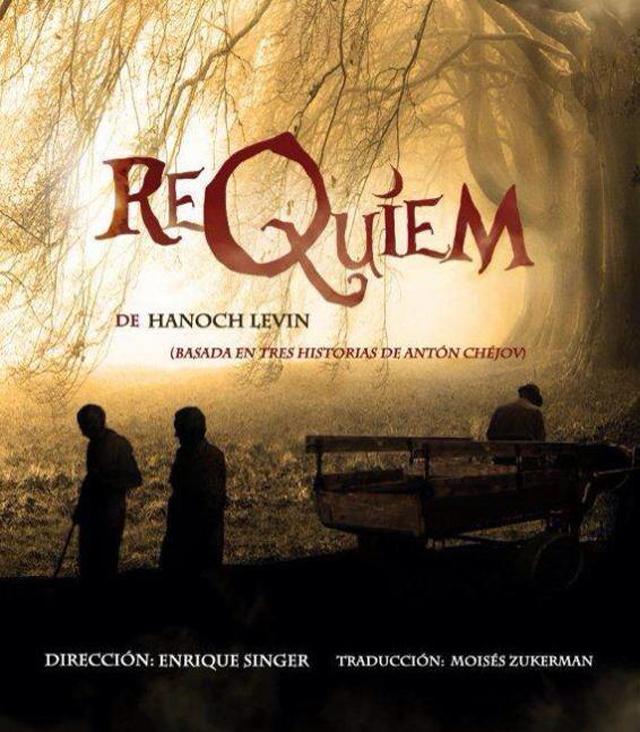 Rqueim Enrique Singer
