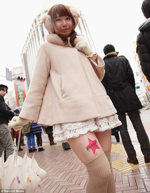 Publicidad japon 2